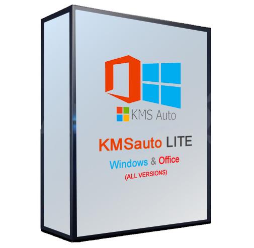 KMS auto lite download