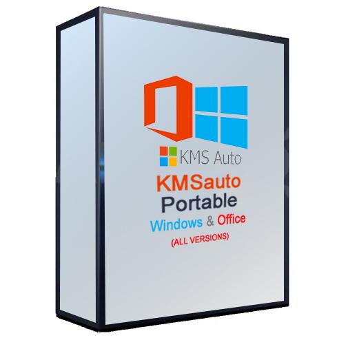 KMSauto Portable download